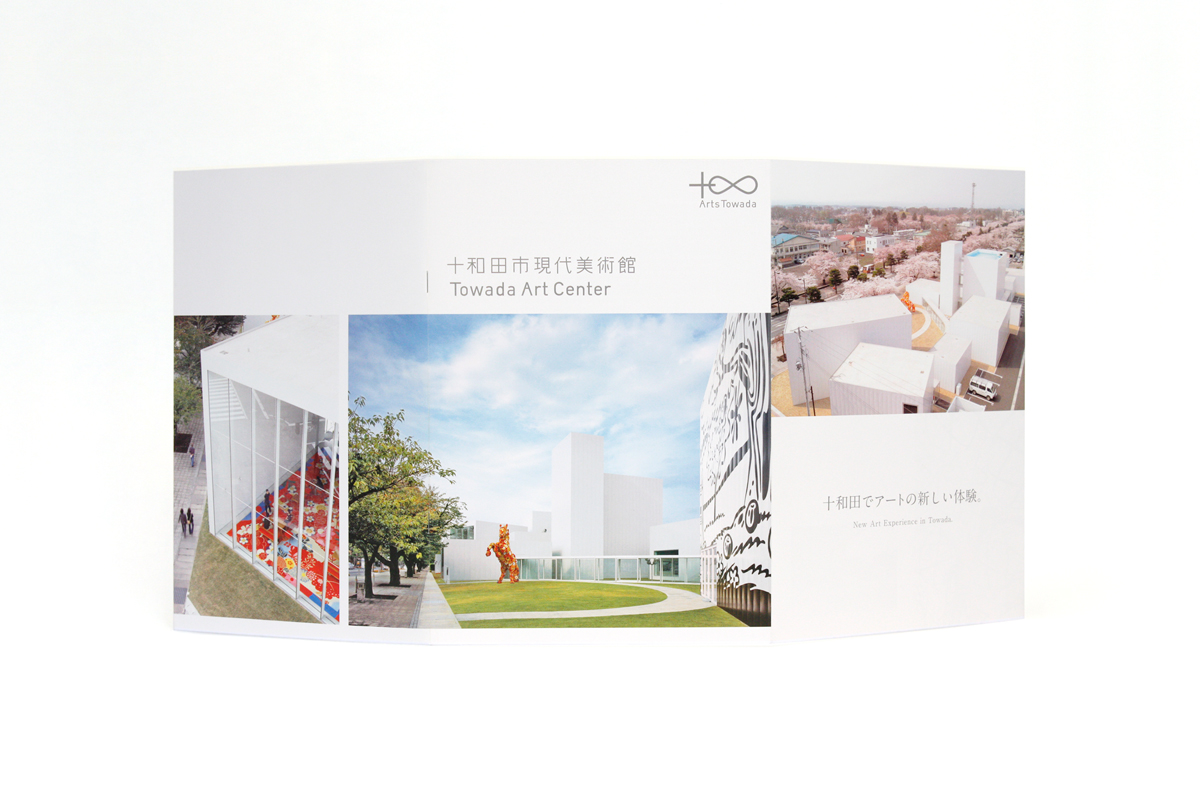 002_towada_book_1200px