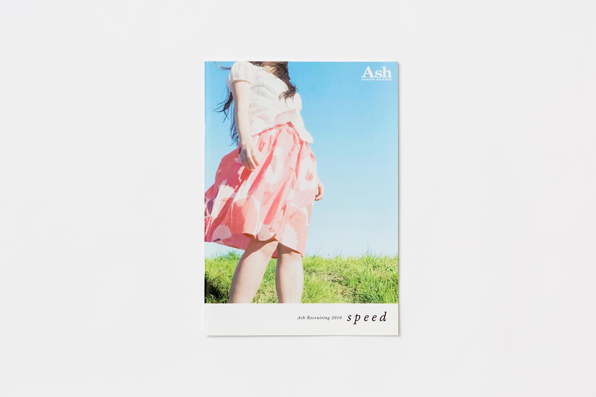 001_ash