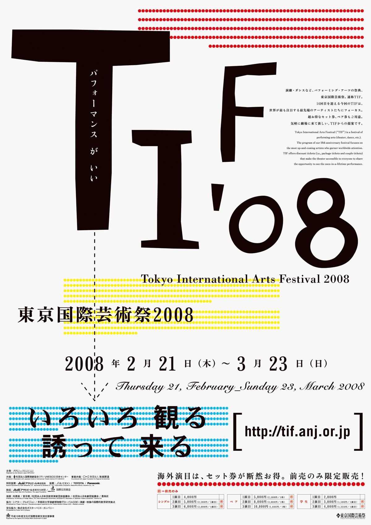 001_tif_08