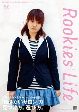 002_life_2010_1200px