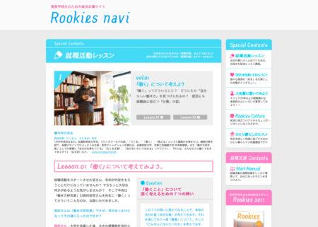 002_navi_1200px