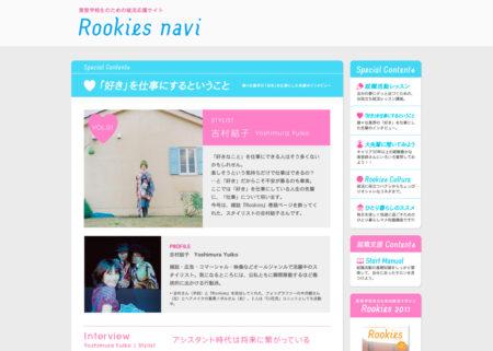 003_navi_1200px
