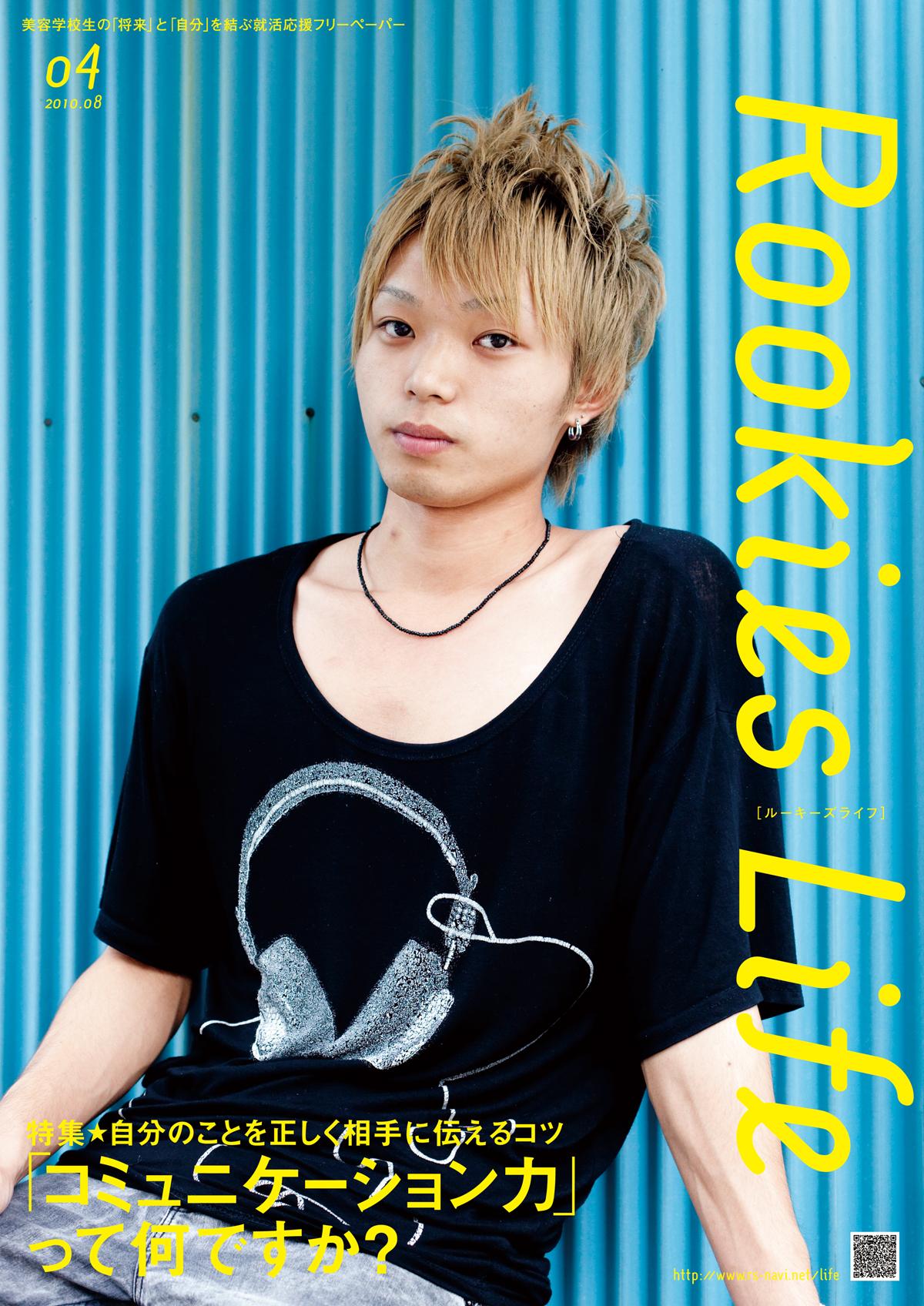 004_life_2010_1200px