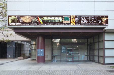 005_tsutsumu_graphic_1200px