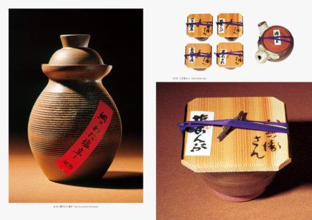 011_tsutsumu_book_1200px
