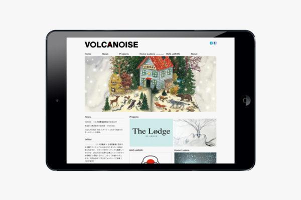 001_volcanoise_thum