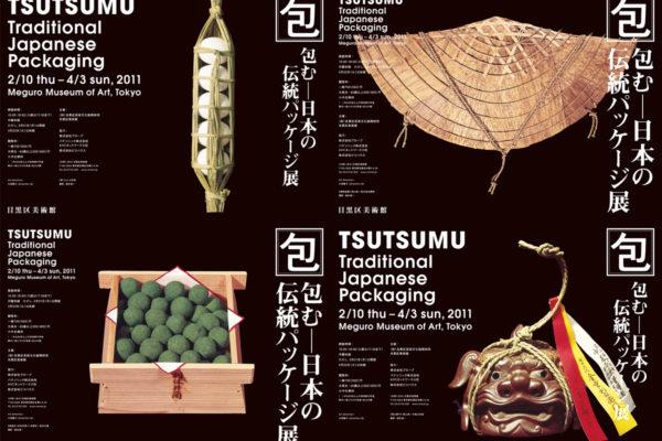 000_tsutsumu_thum