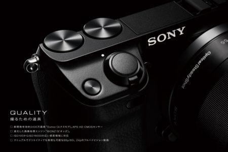 002_sony_nex_1200px