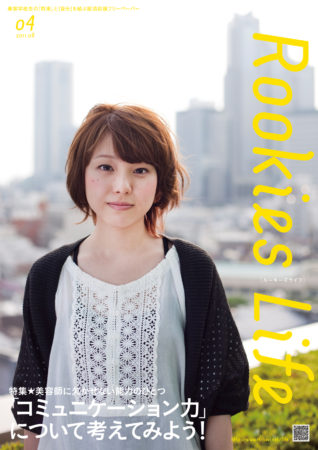 004_life_2011_1200px