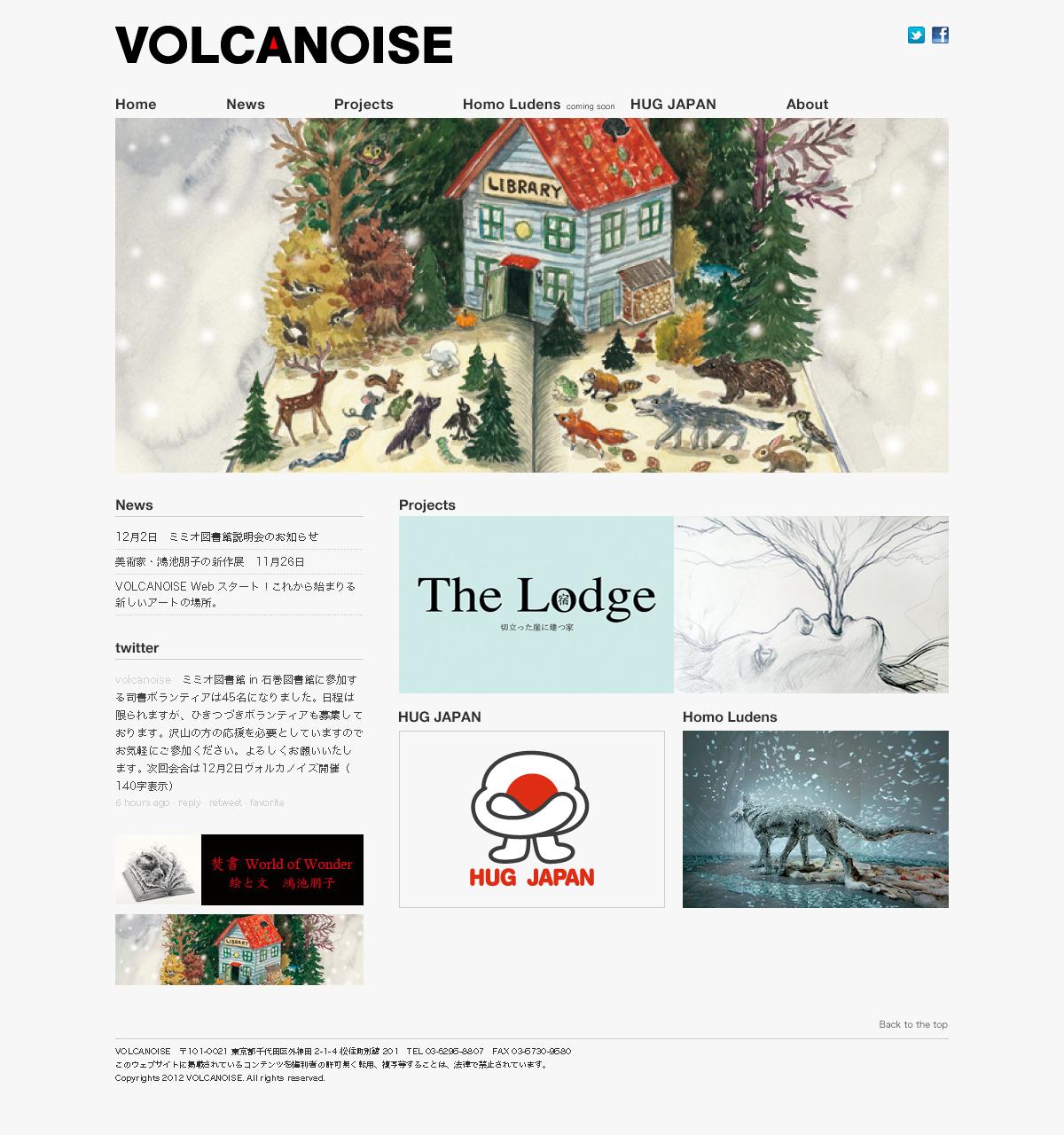 001_volcanoise_1200px