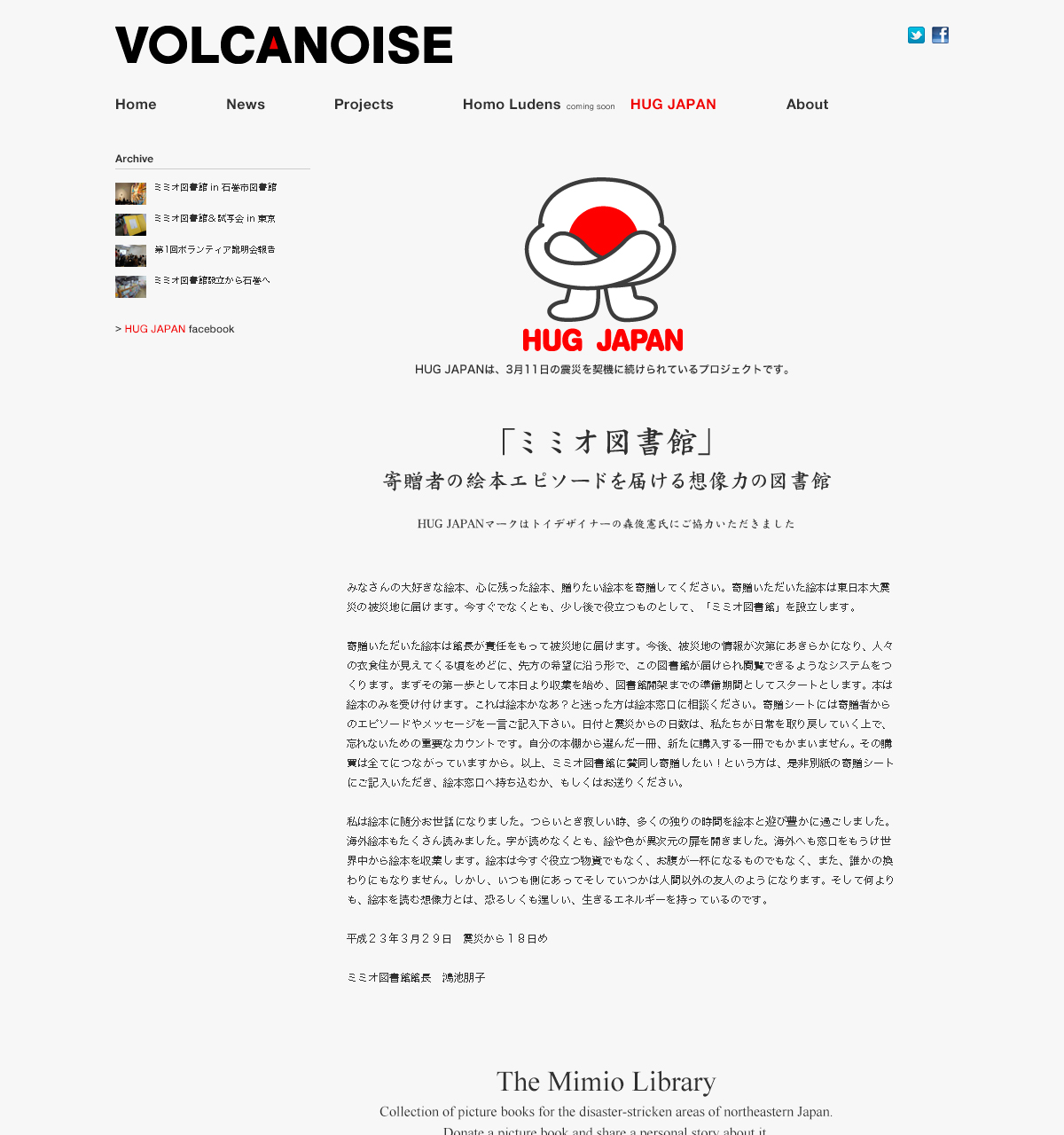004_volcanoise_1200px