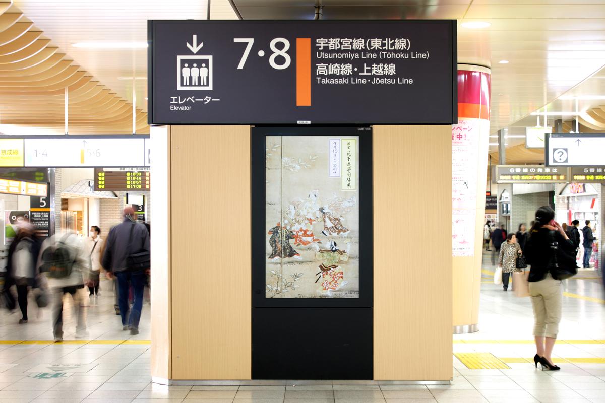 004_tohaku_sakura_1200px