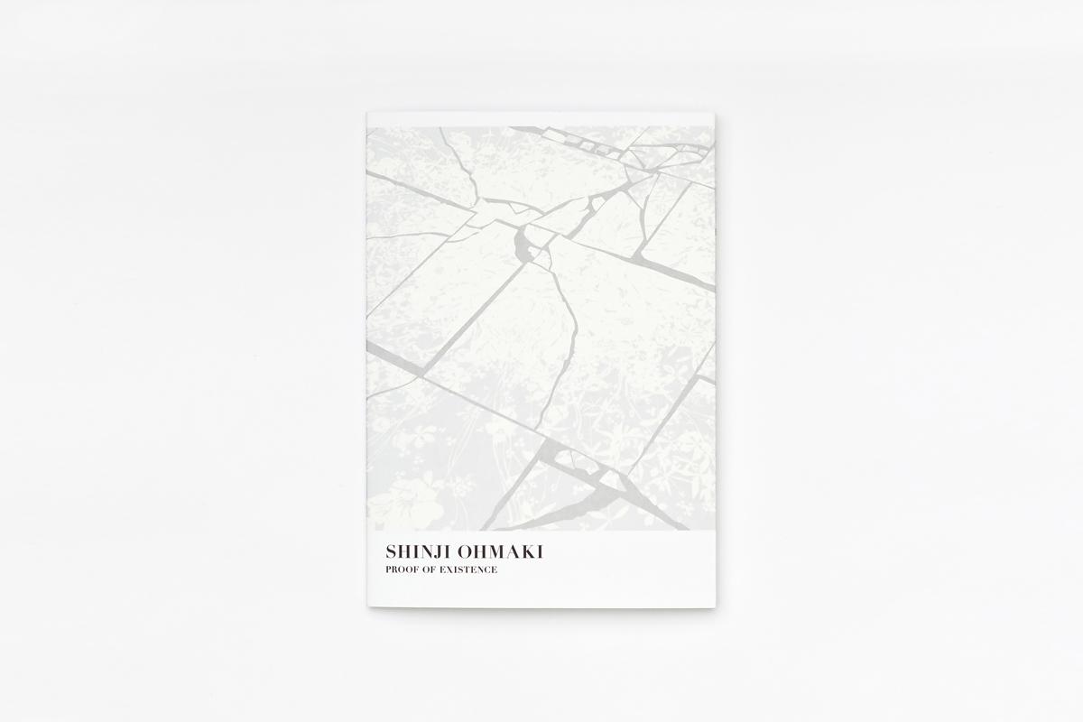 001_ohmaki_book_1200px