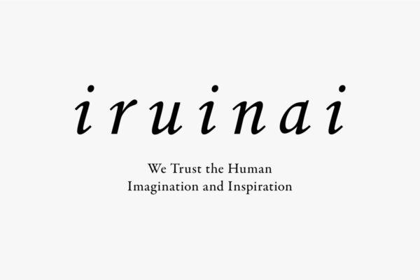 001_iruinai_logo_1200px