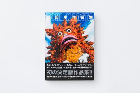 001_narita_book_1200px