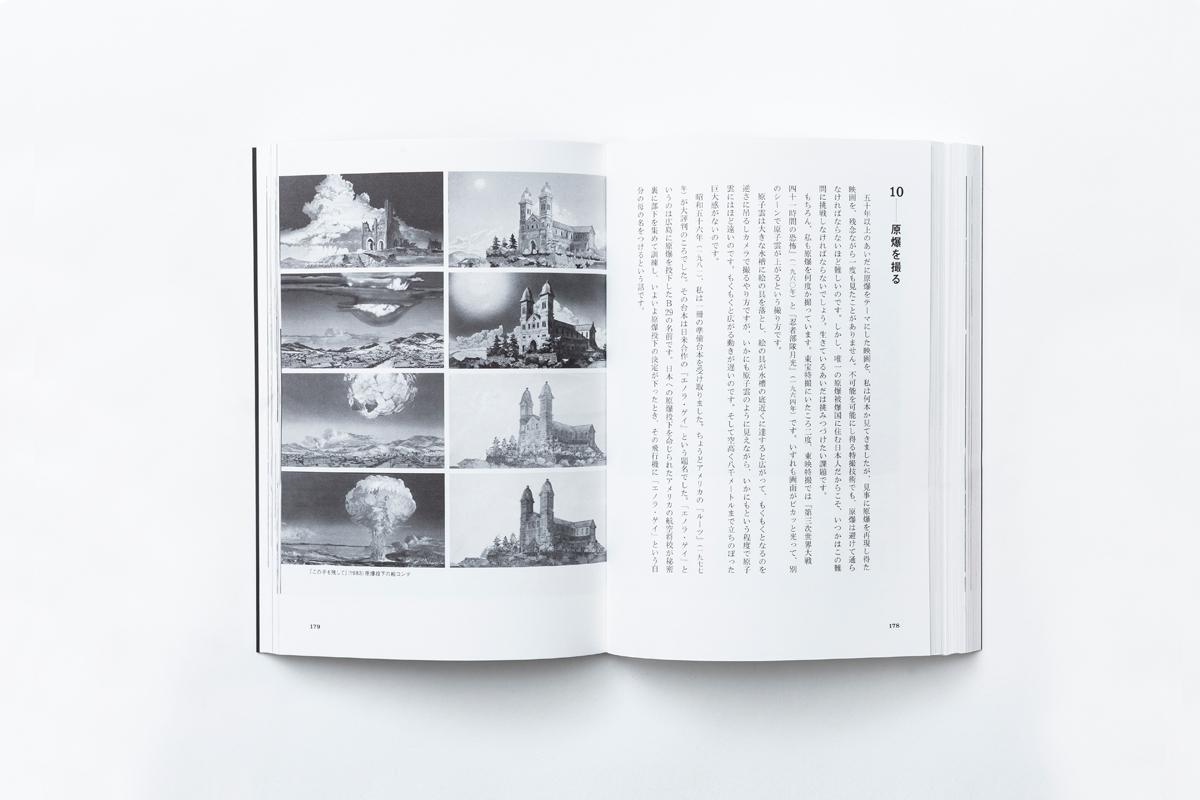 007_tokusatsu_1200px