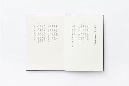 009_kudamono_1200px
