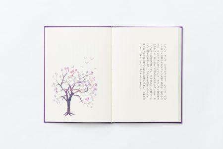 012_kudamono_1200px