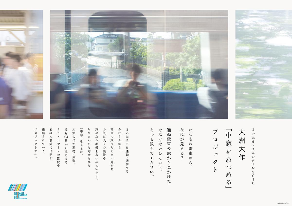 002_syasou