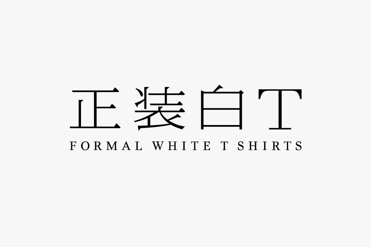 001_white_t_logo_1200px