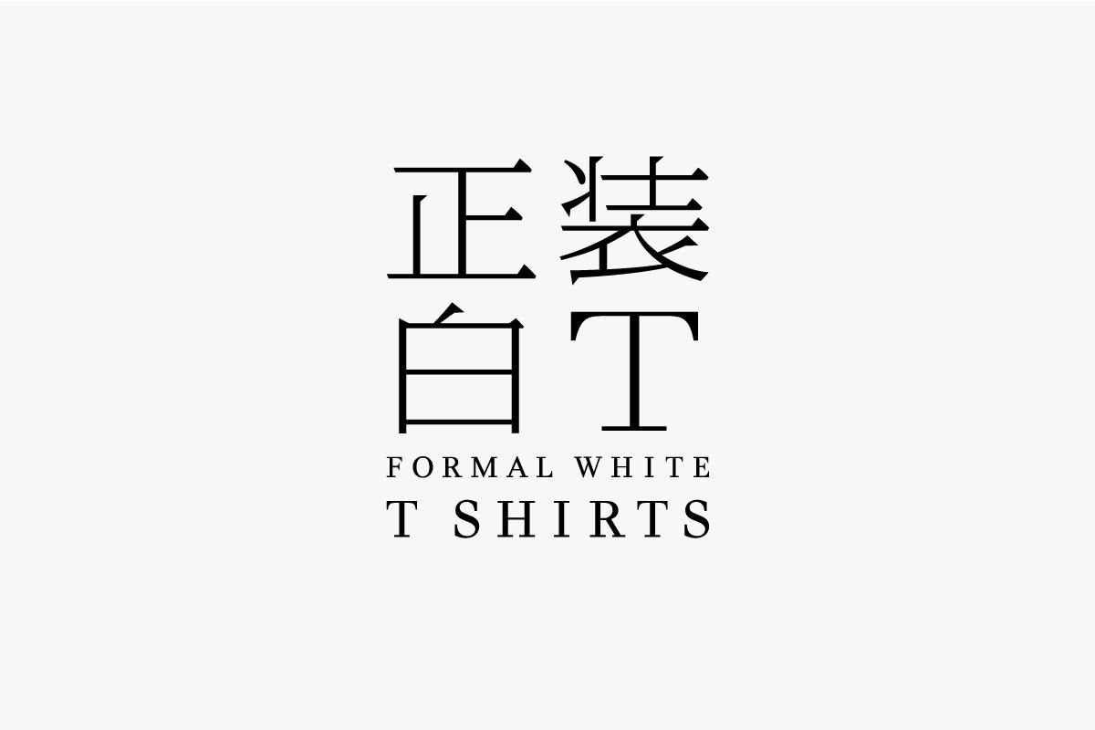 002_white_T_logo_1200px