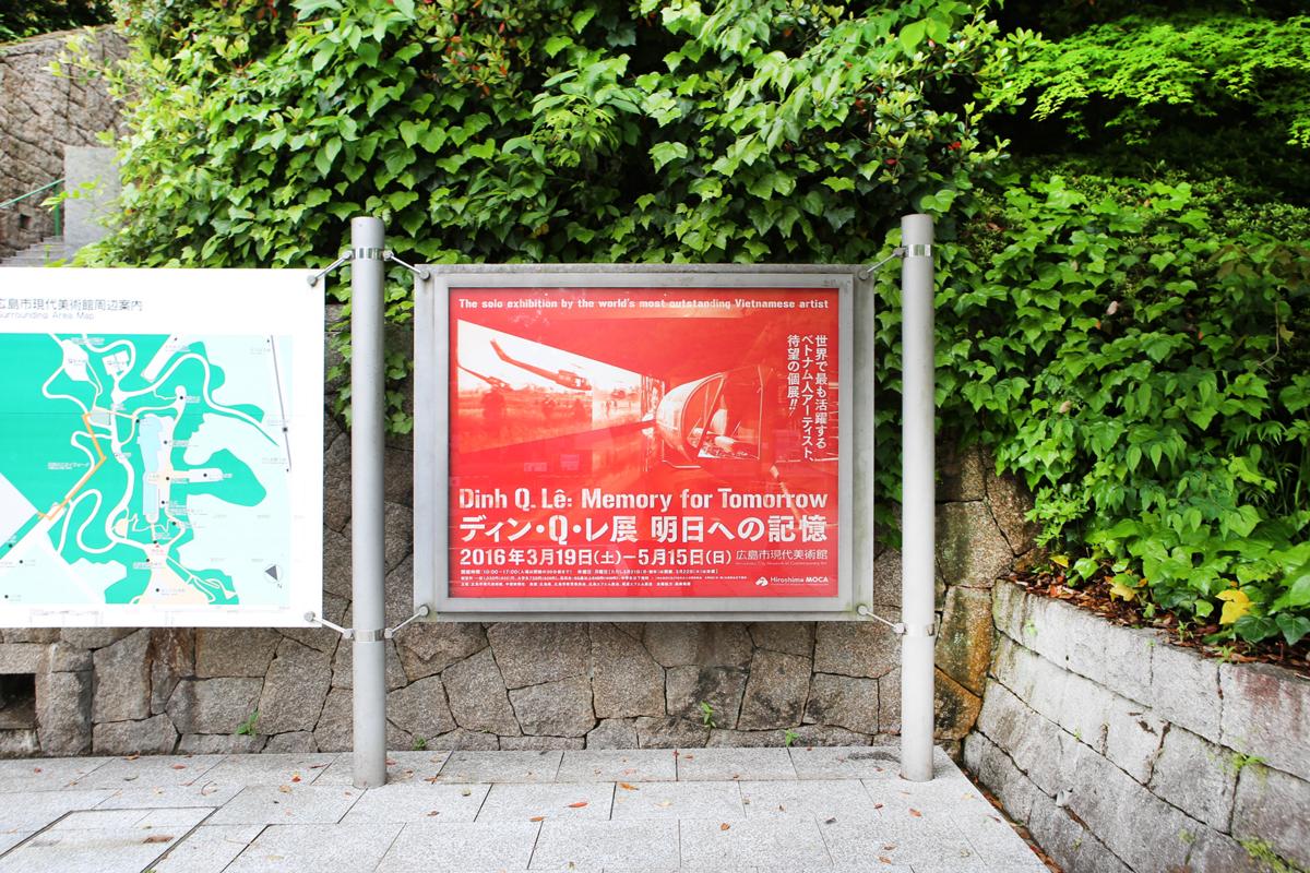 004_dinh_q_hiroshima_1200px