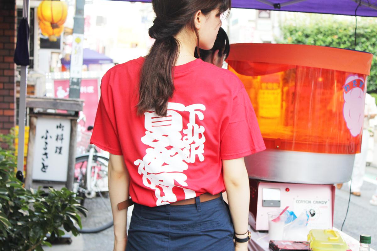 008_shimokita_fes_1200px