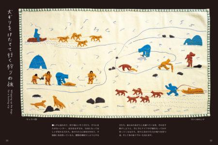 005_inuit_1200px