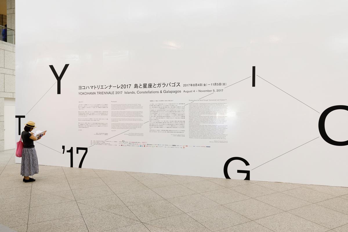 032_yokotori_sign_kiri_1200px