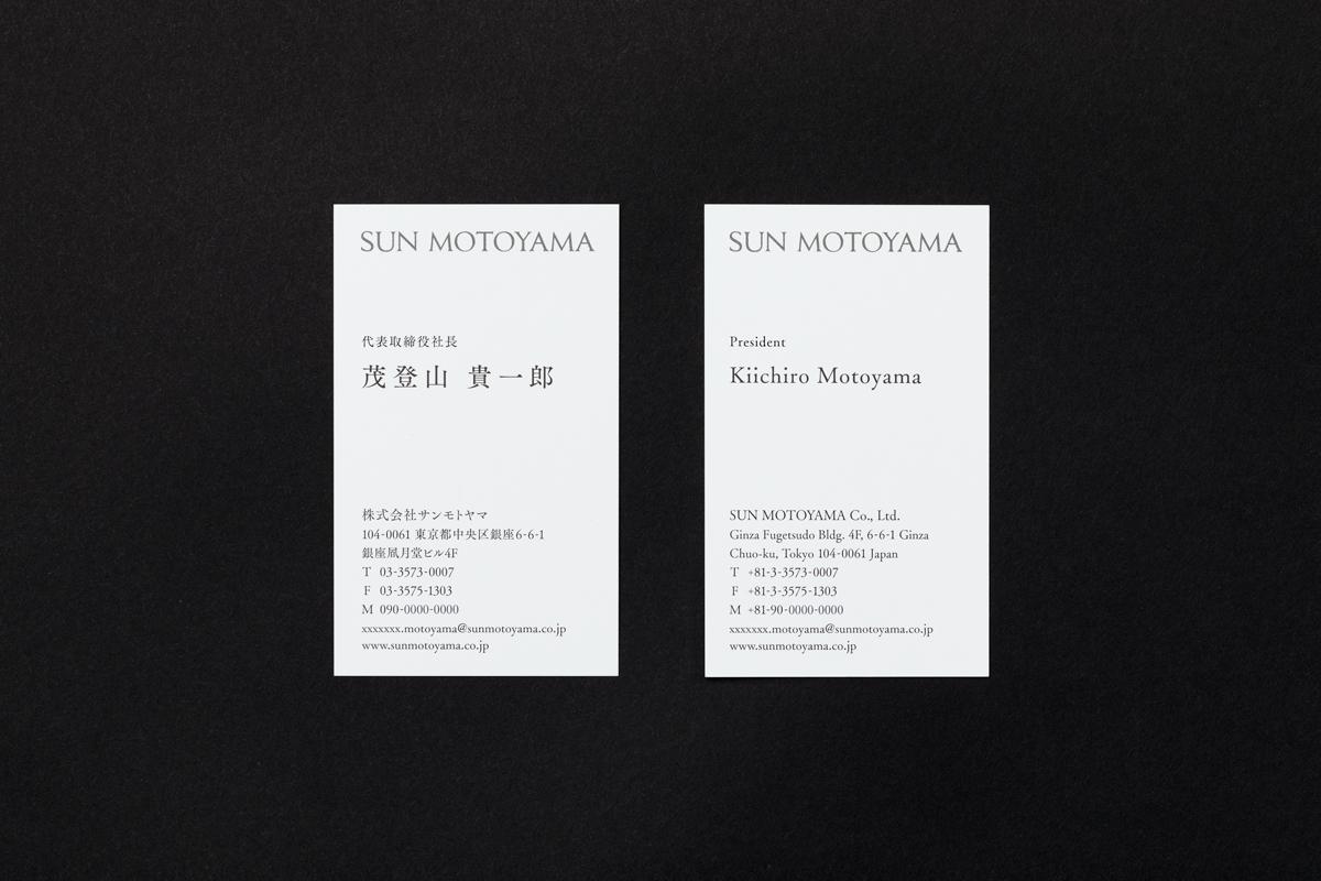 008_motoyama
