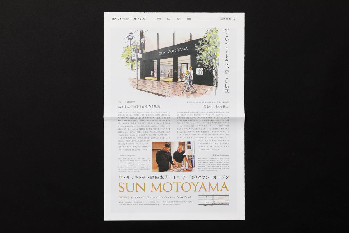 011_motoyama