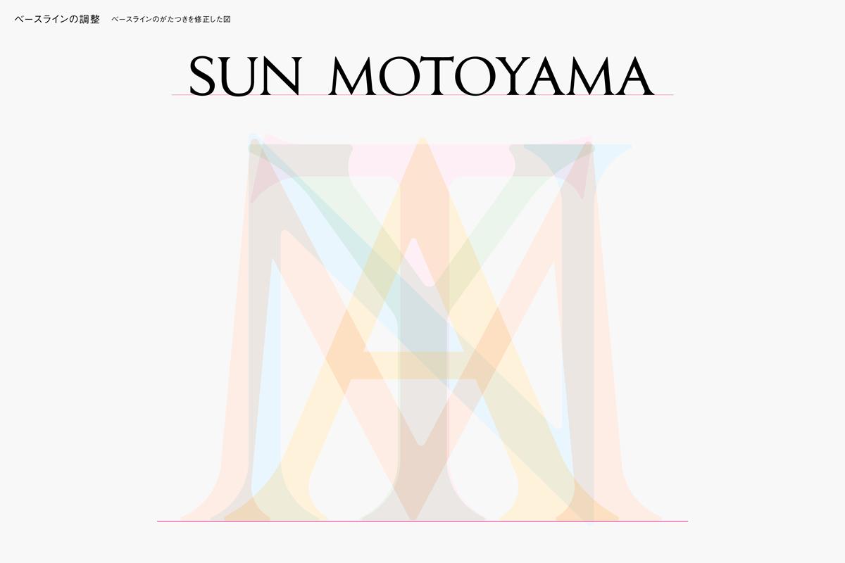 004_motoyama