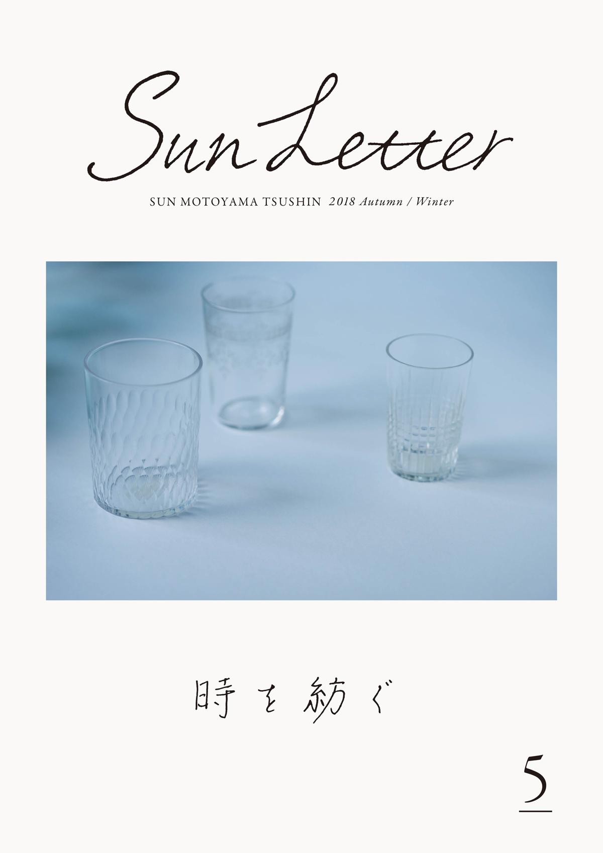 001_sunletter5