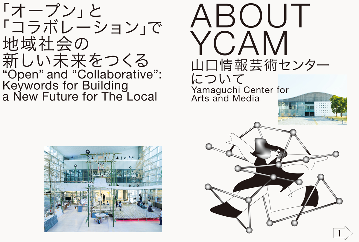 004_ycambook
