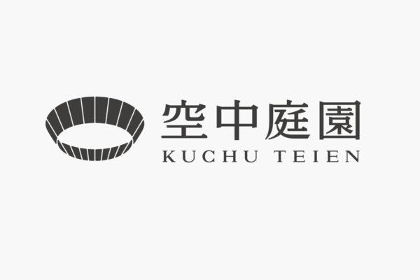001_kuchuteien