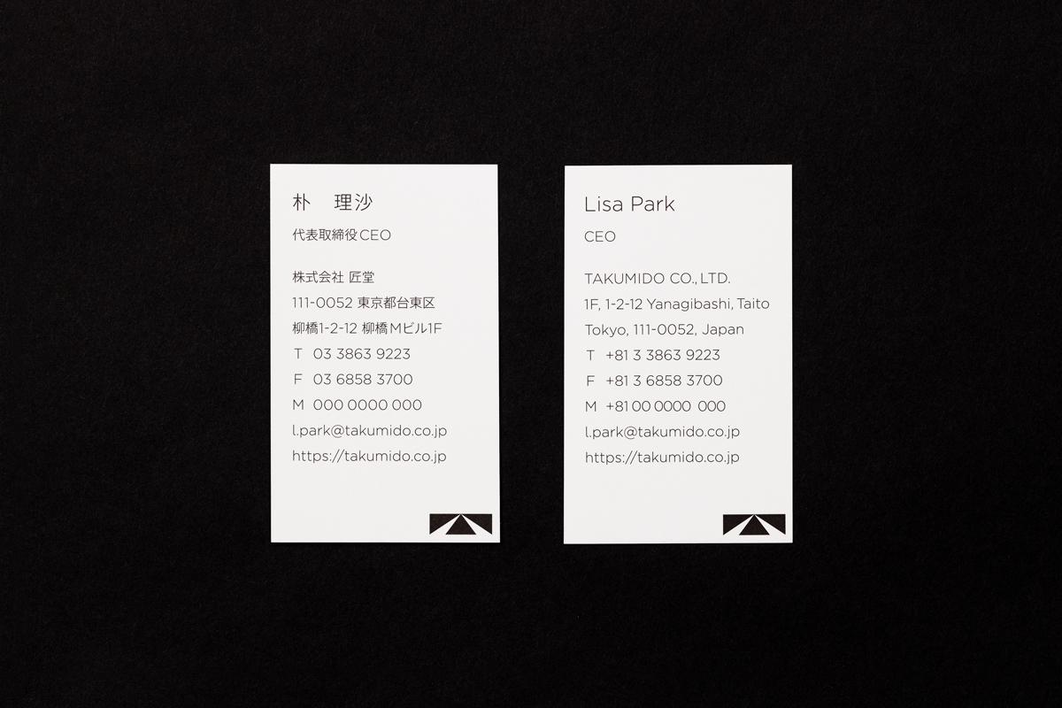 003_takumido_1200