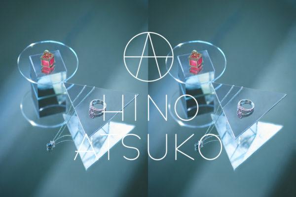 010_hinoatsuko