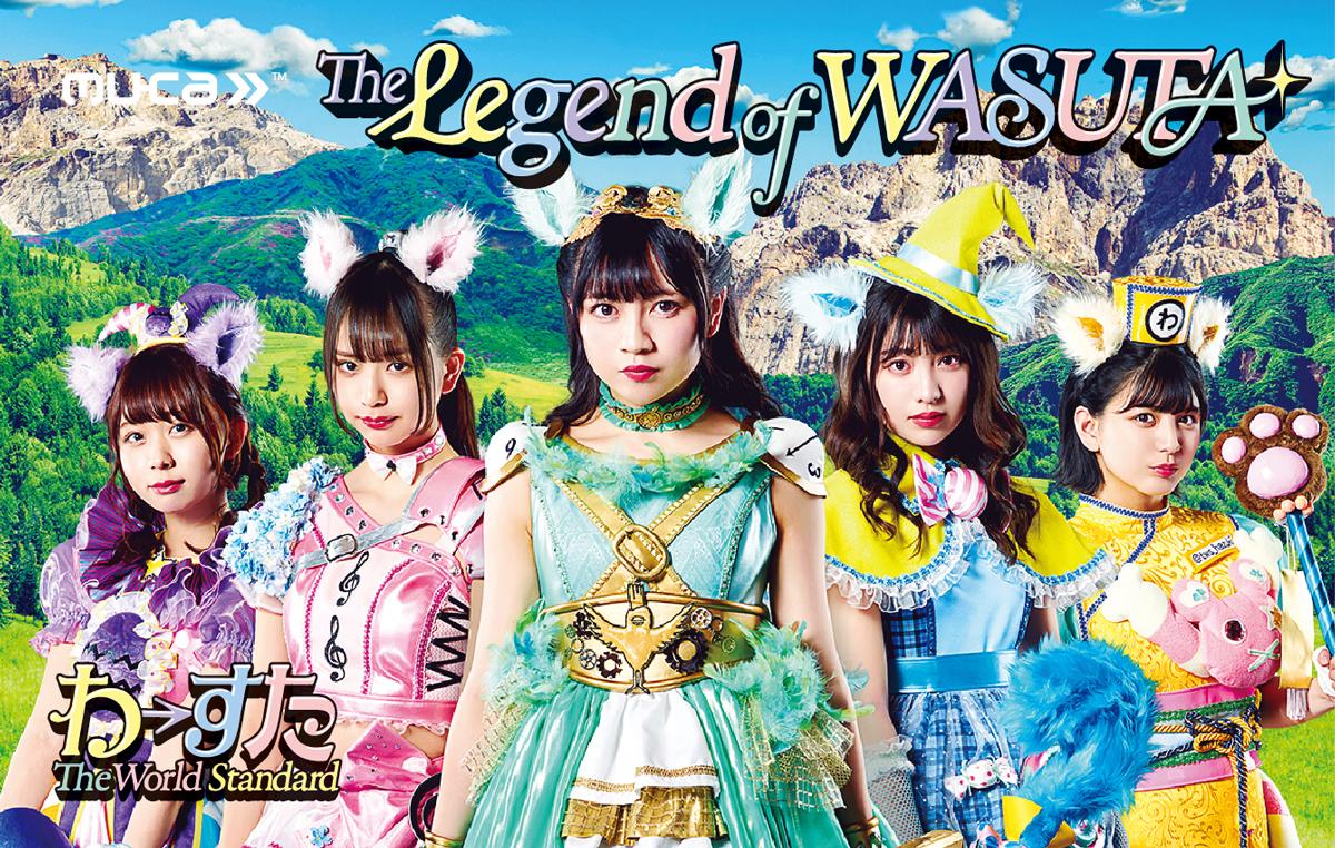 005_wasuta