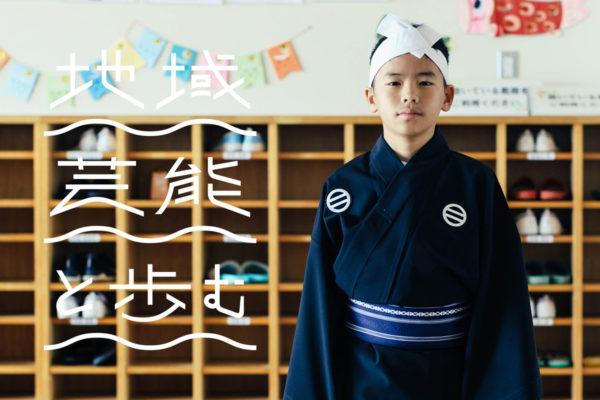 008_okinawa