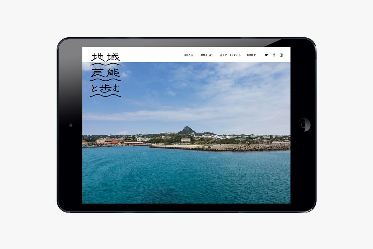 008_okinawa_web