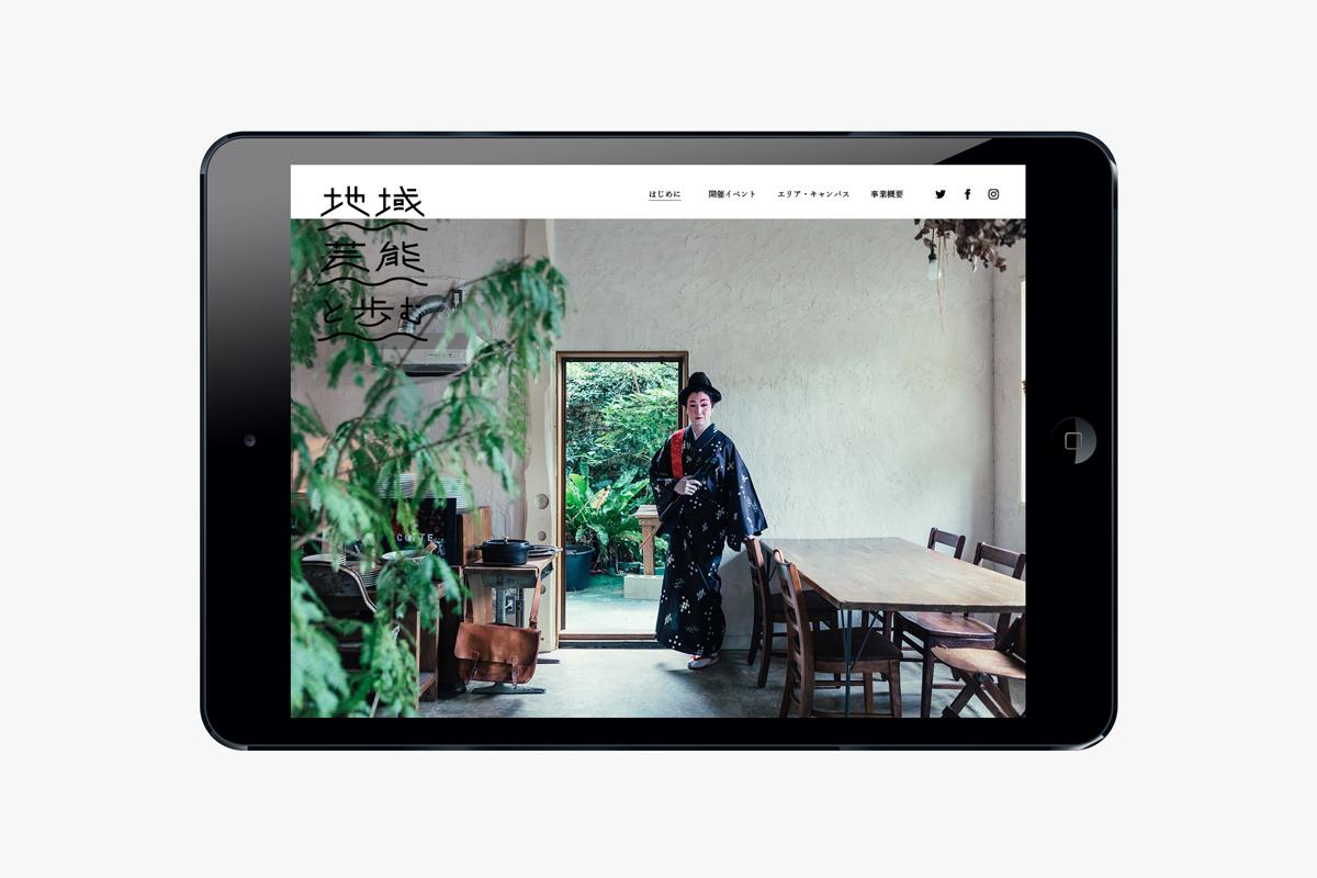 005_okinawa_web