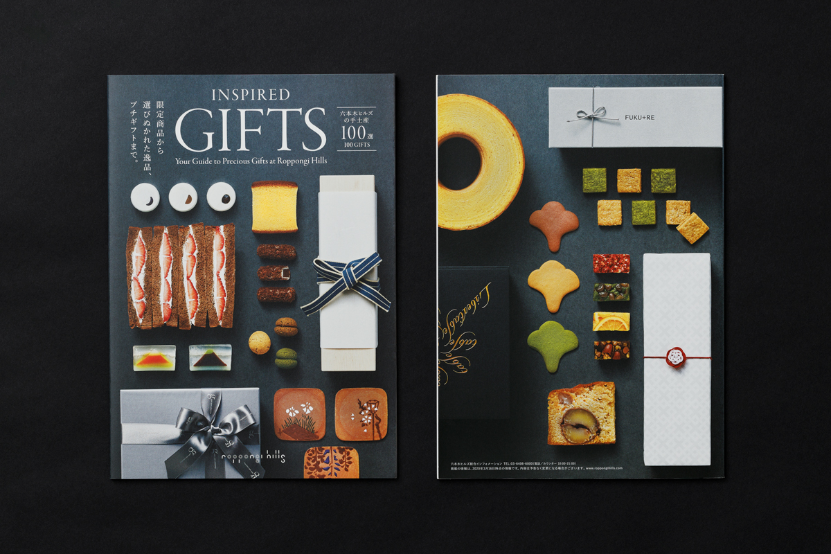 000_gifts_book