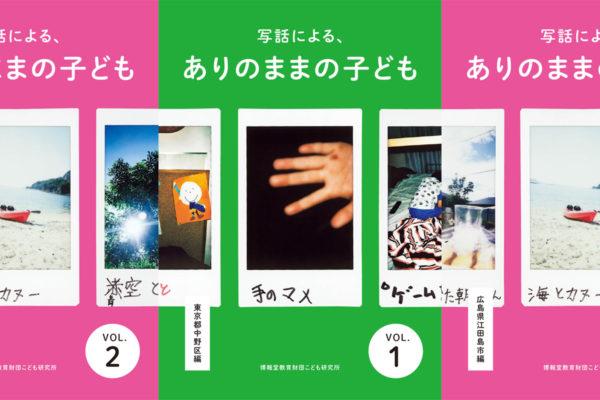 000_syawa