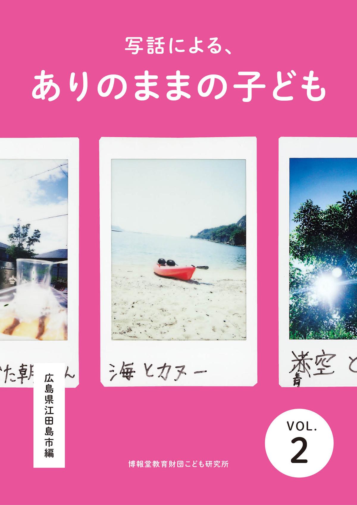 001_syawa2