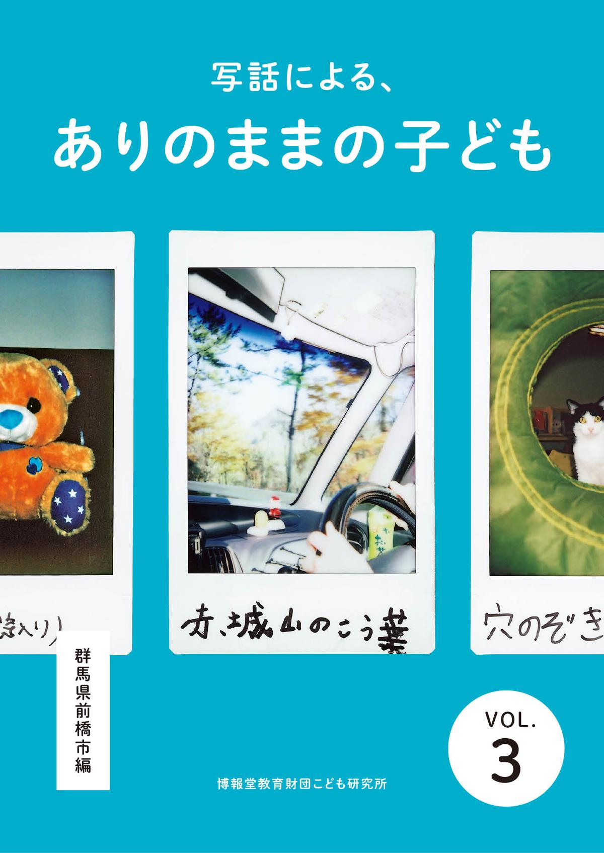 001_syawa3