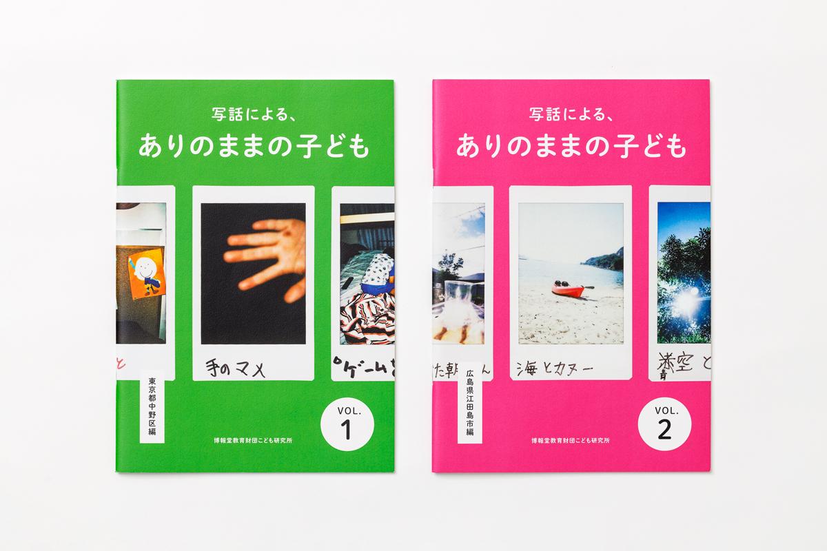 001_syawa_cover1