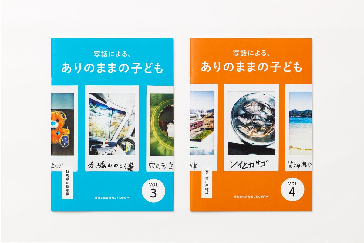 001_syawa_cover2