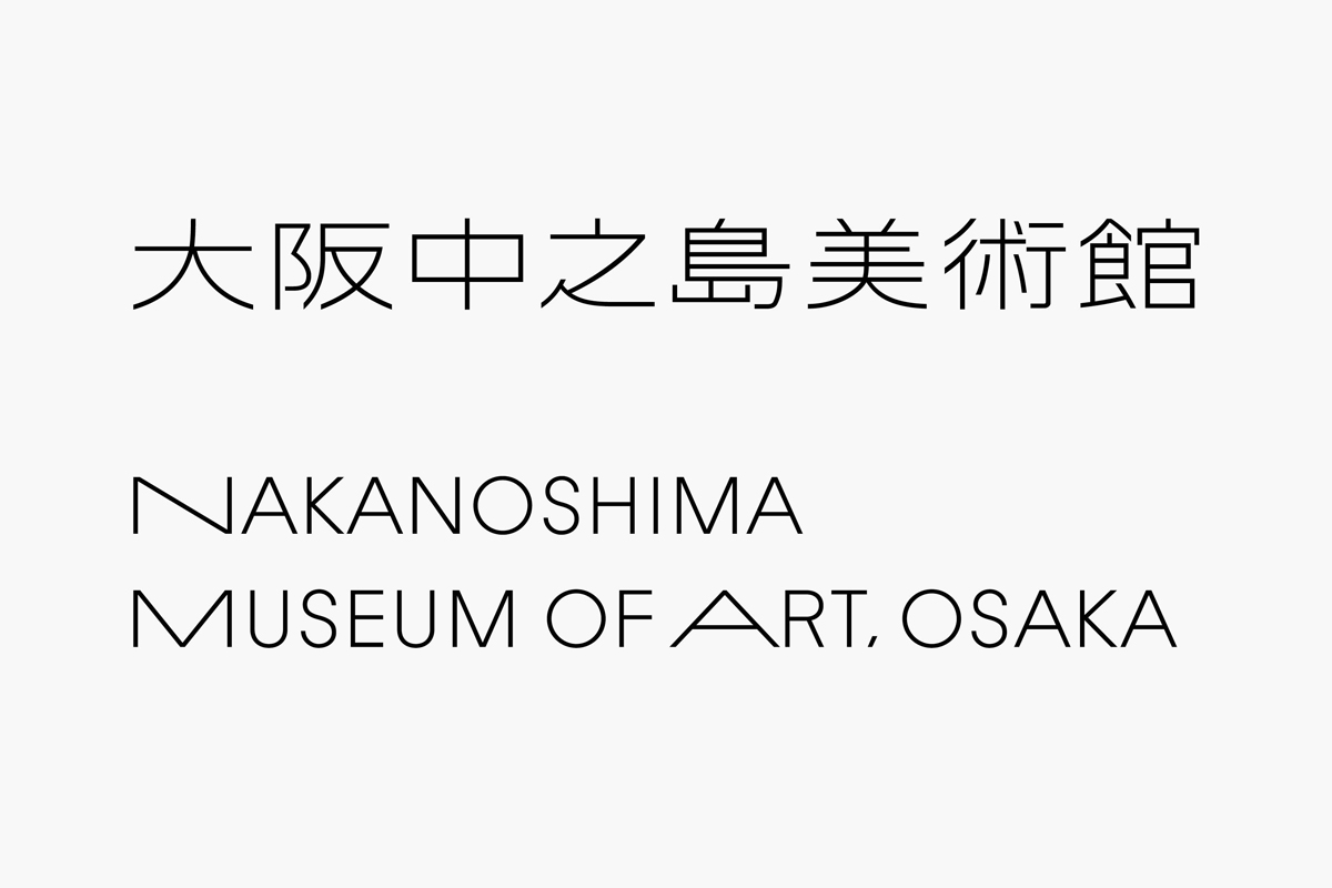 003_nakka