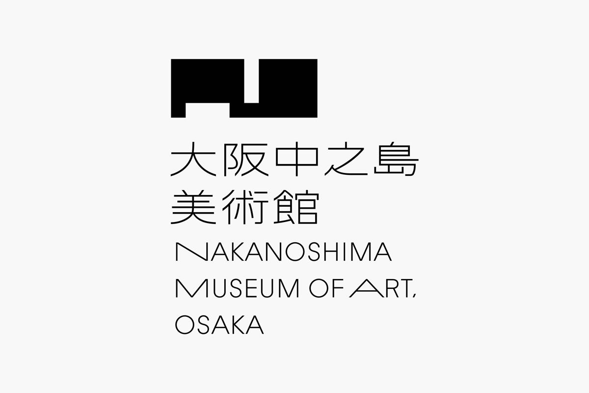 004_nakka