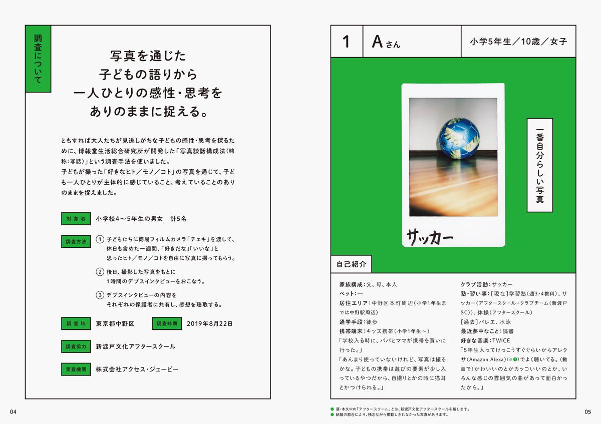 004_syawa1